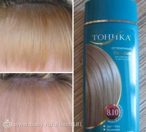 если волосы осветлили как перейти в свой цвет покрасила первый раз