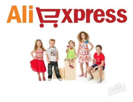 ikks детская одежда в афимоле