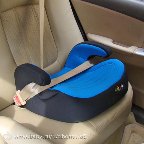 Детское сиденье в машину