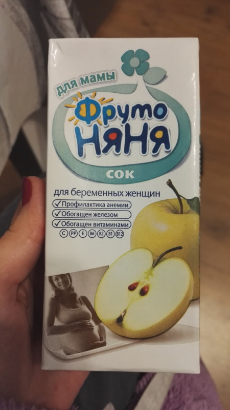 Как получить молочную кухню для беременных