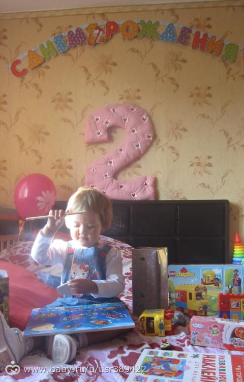 День рождения дочки 3 года подарок