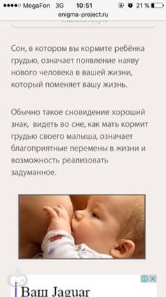 упаковываю подарочки обнимать младенца во сне к чему домовладельцев