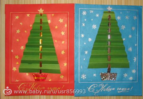 Новый год поделки открытки