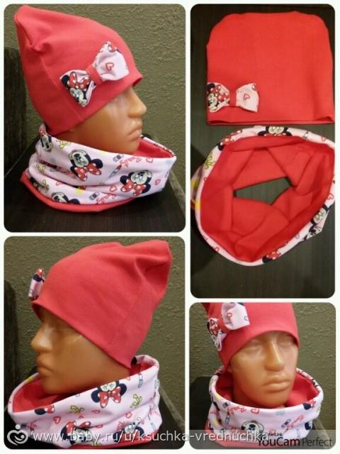 Трикотажная детская шапочка своими руками