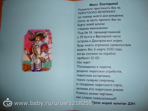 Сценарии новогодний для кукольного театра