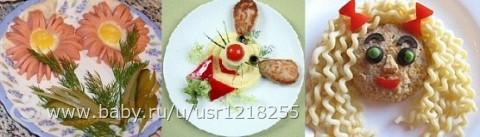 Вторые блюда на детский день рождения рецепты