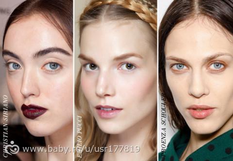 Как сделать макияж если нет ресниц