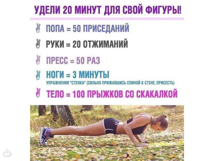 339Комплексы упражнений для девушек в домашних условиях для всего тела