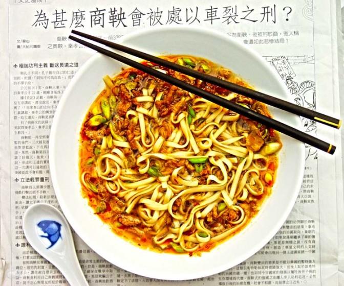 Лапша по китайски в домашних условиях