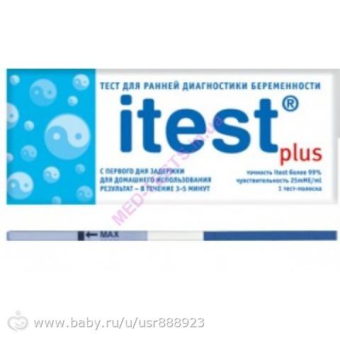 Тест на беременность с порошком
