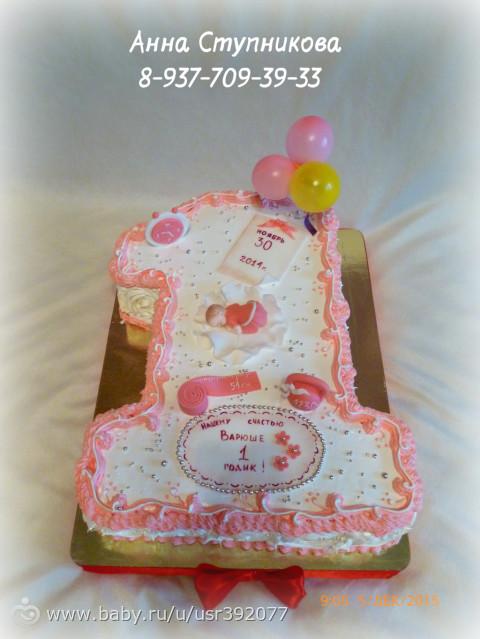 Рецепт торта на годик девочке своими руками 51