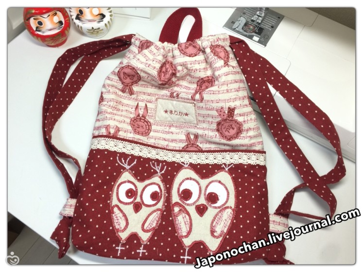Рюкзак для мамы своими руками 15