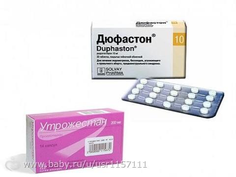 Лучше дюфастон утрожестан при беременности