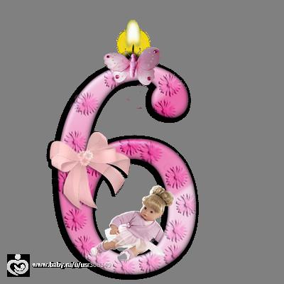Поздравление маме девочки на 6 месяцев 47