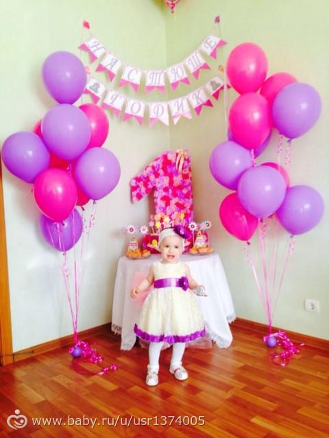 Сценарий праздника на годик девочке дома