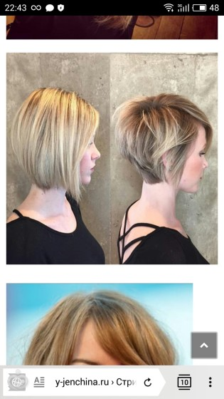 Какую сделать стрижку если отращиваю волосы