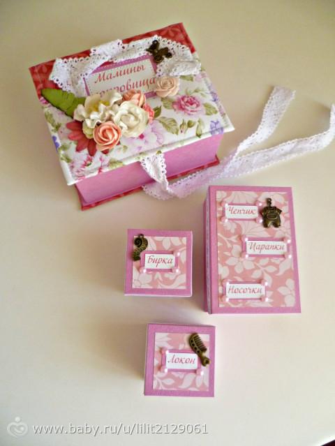 Подарок для молодой мамочки 46