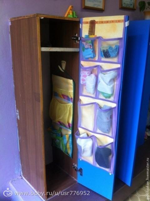 Карман в шкафчик в детский садик своими руками