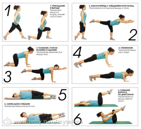 Фитнес упражнения для похудения в домашних условиях