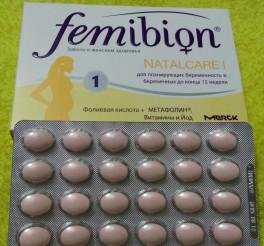 Витамины для беременных с 12 недель 99