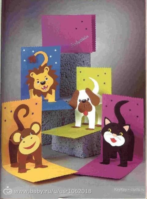 Объёмные открытки для детей