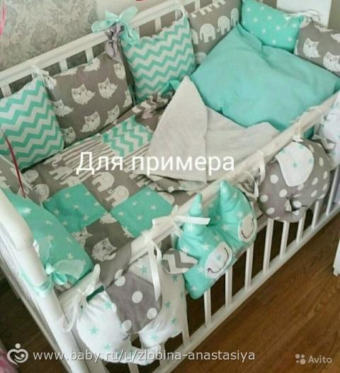 Комплект в кроватку для новорожденных своими руками фото