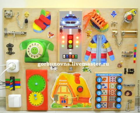Доска игрушка для ребенка своими руками фото