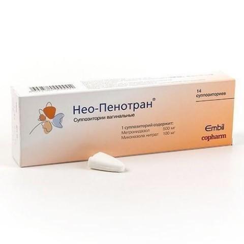 vaginalnie-antibakterialnie-svechi-frantsiya