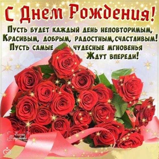 Поздравления с днем рождения женщине в возрасте короткие