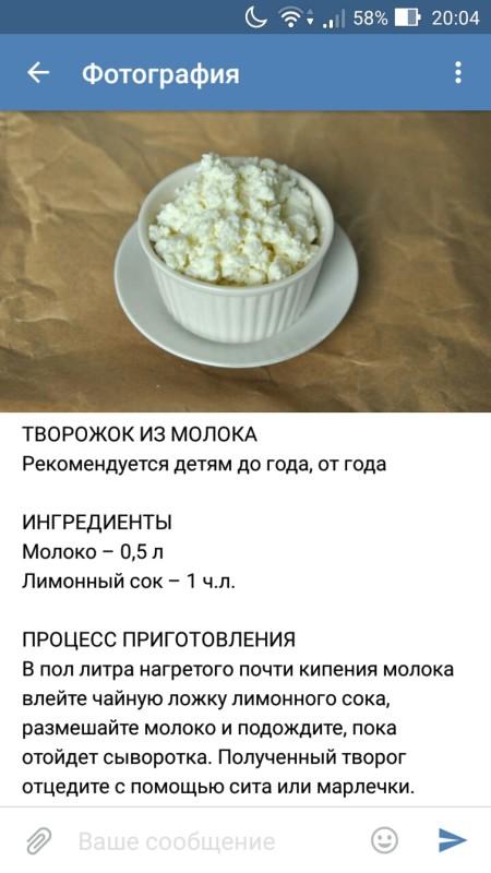 Как из молока сделать творог с лимоном