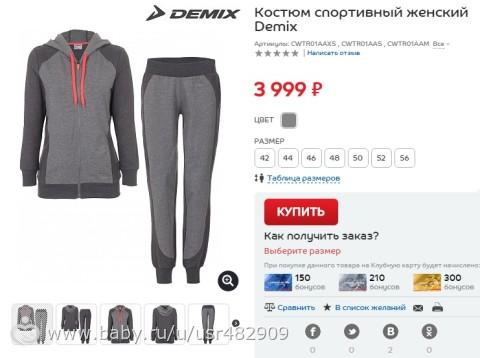 Кто где закупает одежду для продажи