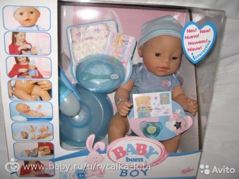 Как сделать кашу и смесь для беби бона