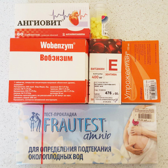 uluchshenie-spermi-lekarstvami