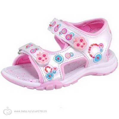 обувь для девочек 10 лет белые