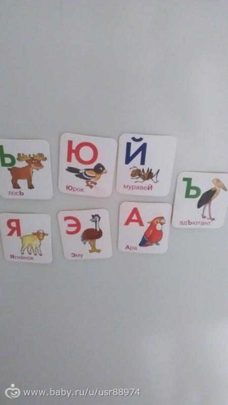 азбука и элюстрации