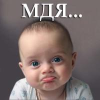 Юля Мамуля