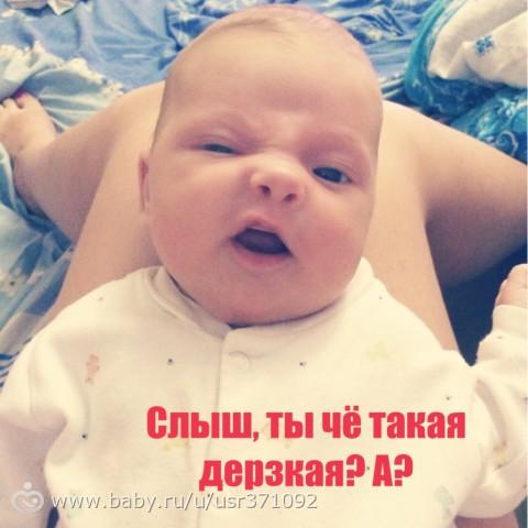 Доця))