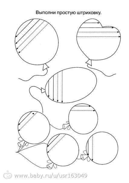 штриховки для дошкольников картинки