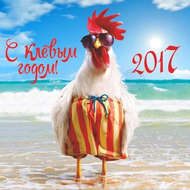 С новым годом девчуууулькиии !!