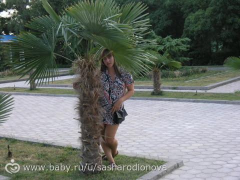 небольшой фотоотчёт с Крыма