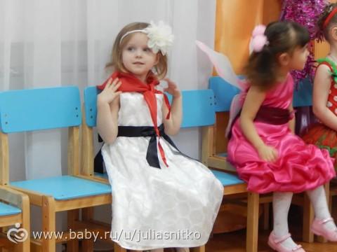 Про утренник и елкаспам)))