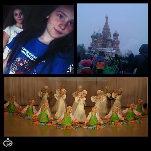 Привет, Москва!
