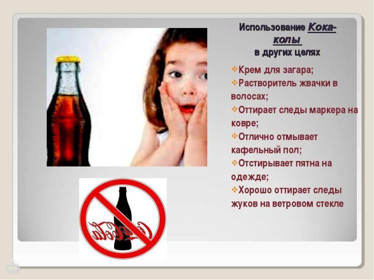 Кока кола при ротавирусной сок rich вишня