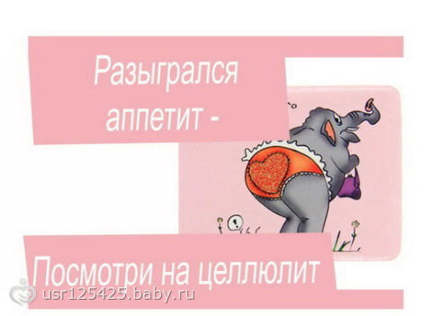 Лишний вес - ztema.ru