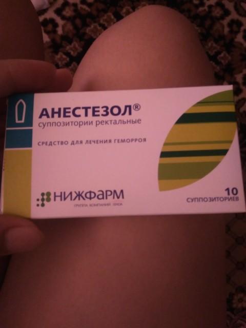 Свечи от геморроя Анестезол