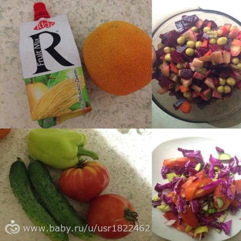 Диета магги салат лист или