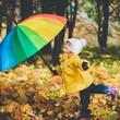 Осенняя радуга!