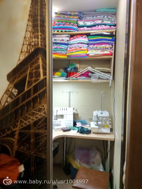 Моя мастерская, место где я создаю красоту!😃