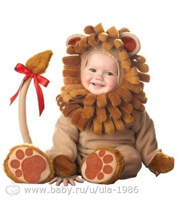 У кого детки Львы и Тельцы?