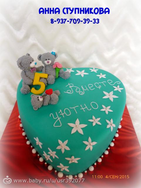 Вкусный торт из готового бисквита фото 5